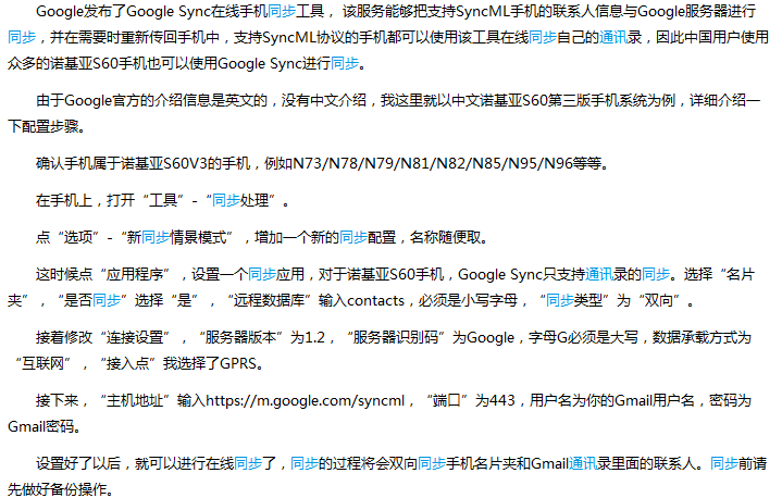 用simple-tags限制文章中标签的链接次数