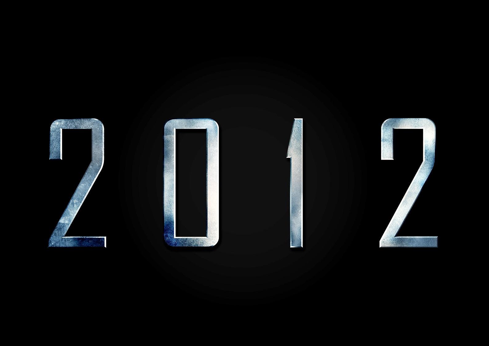 2012年总结