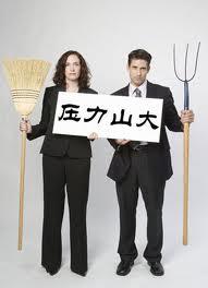 2013-01-空空裤兜
