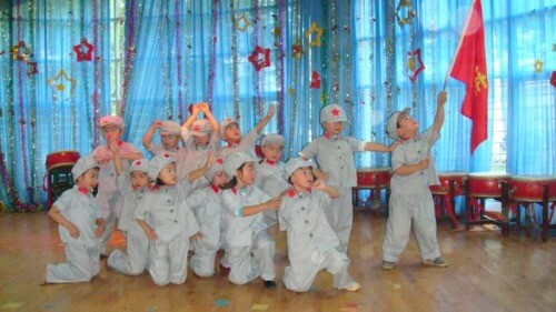 儿童节快乐
