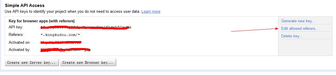 利用google云端硬盘备份数据