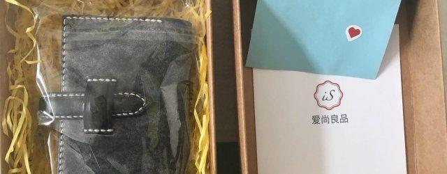定制卡包-空空裤兜
